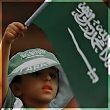 مكياج اليوم الوطني السعودي 2019