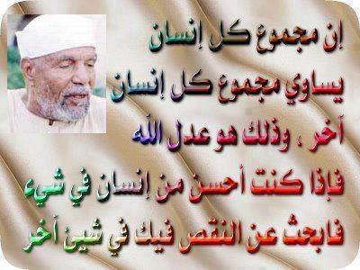 صور صور ادعية اسلامية