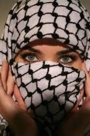 بالصور بنات فلسطين فيس بوك 20160917 4302