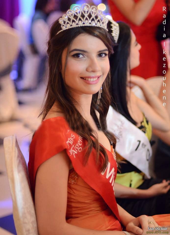 صور اجمل بنات سوربة