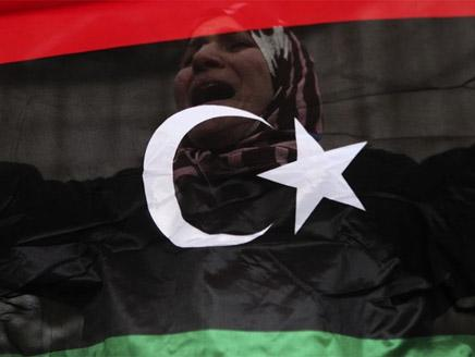 بالصور اجمل صور علم ليبيا 20160917 4379