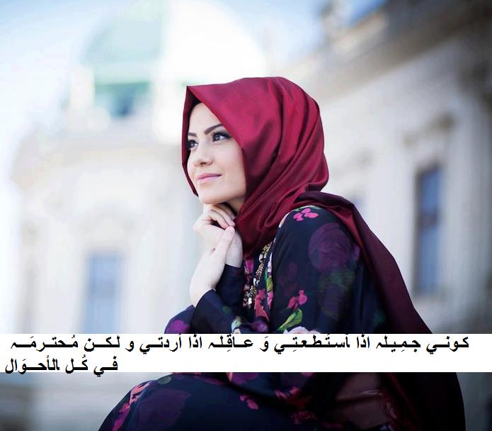 بالصور بنات فلسطين فيس بوك 20160917 451
