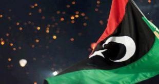 اجمل صور علم ليبيا
