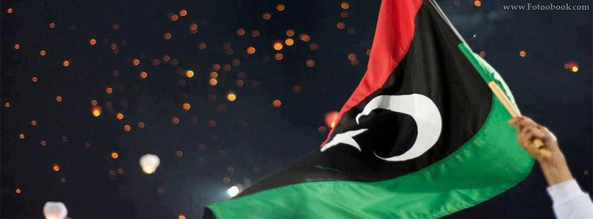 بالصور اجمل صور علم ليبيا 20160917 455