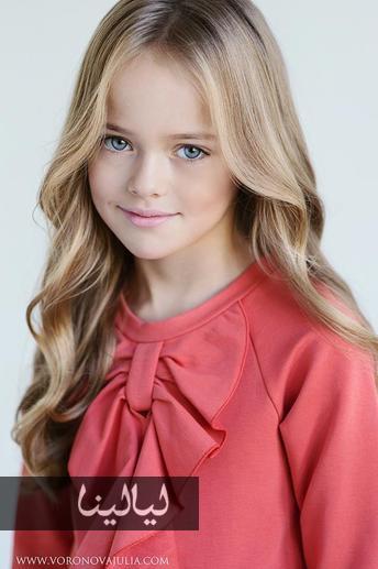 صور صور الطفلة الروسية كريستينا روعة