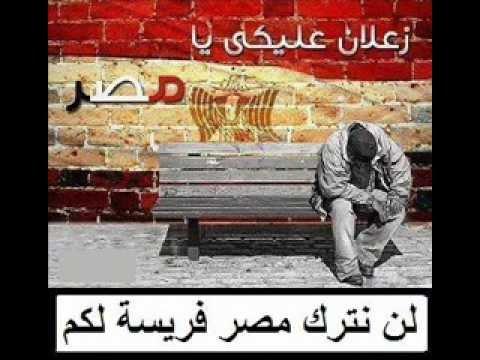صور صور حزينه عليكى يامصر