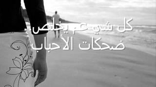 بالصور كل شي عم بيخلص 20160917 5079