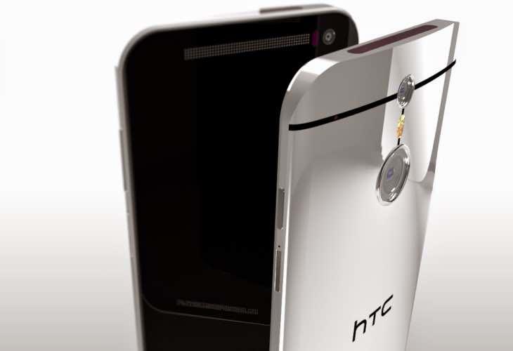 بالصور جوال اتش تي سي الجديد HTC 20160917 5130