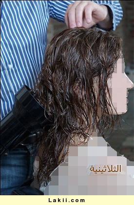بالصور طريقة تسريح الشعر الطويل للمدارس 20160917 5202