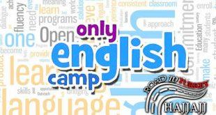 صور افضل موقع لتعليم اللغة الانجليزية 2019
