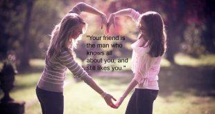 صور مقال باللغة الانجليزية عن الصداقة