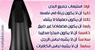 بالصور حكمة عن عدم الاقتناع 20160918 1079 1 310x165