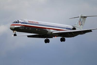 صور طيران ناس الرقم الموحد