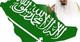 بالصور متى العيد الوطني السعودي 20160918 1256 1 310x165