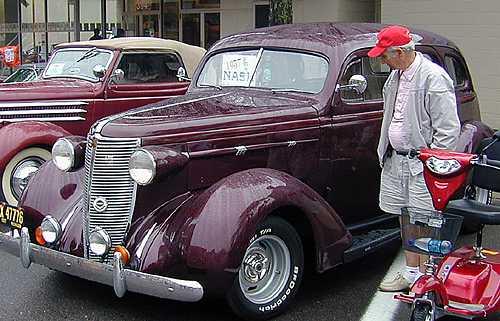 بالصور السيارة نادرة جدا 20160918 1517