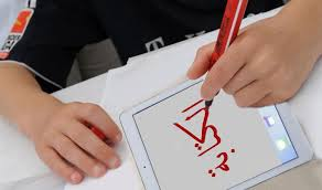 صور تعلم كتابة الحروف العربية
