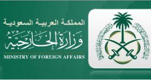 صور وزارة الخارجية التاشيرات