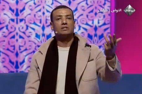 بالصور التاشيرة هشام الجخ كلمات 20160918 203