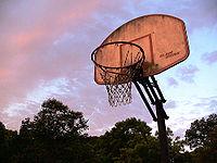 بالصور موضوع حول رياضة كرة السلةpowerpoint 20160918 2108