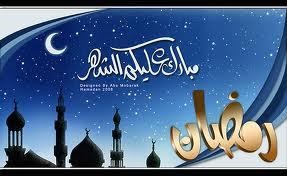 صور رسائل رمضان مكتوبة