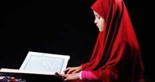 صور كيف احفظ نص عباد الرحمن بسهوله
