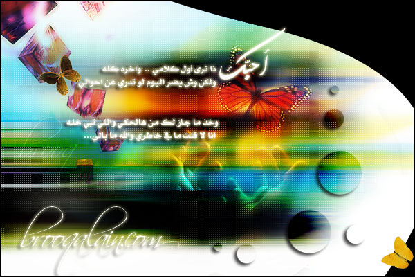 بالصور صور رومانسية حب عتاب شوق اعتذار 2019 20160918 2694