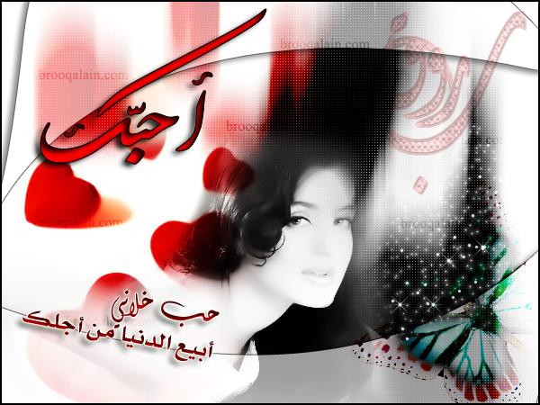 بالصور صور رومانسية حب عتاب شوق اعتذار 2019 20160918 2695