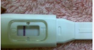 صورة ظهور خط خفيف جدا جدا في اختبار الحمل