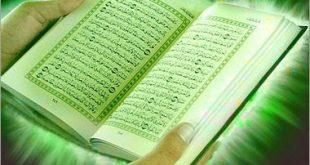 صور جدول ختم القران في شهر رمضان