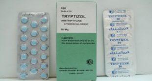 صور اعراض دواء تربتيزول