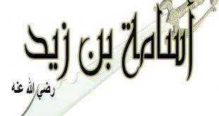 بالصور اصغر قائد في الاسلام 20160918 3677 1 310x165