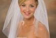بالصور فساتين زفاف مفرغة 20160918 432 1 110x75