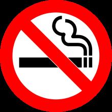 صور موضوع لا للتدخين
