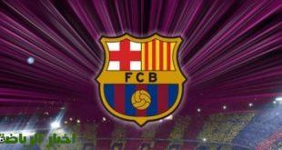 نتائج مباريات اليوم برشلونة