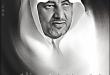 صور خالد الفيصل غزل