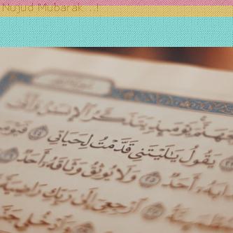 صور حالات للواتس اب اسلامية