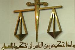 موضوع تتعبير عن العدل