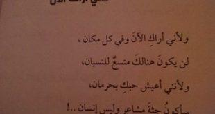 روايات سعوديه رومانسية جريئة كاملة