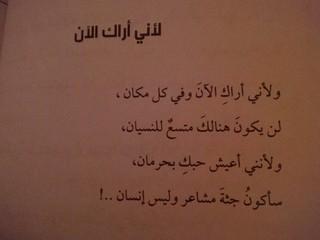 روايات سعوديه رومانسية جريئة كاملة اجمل جديد