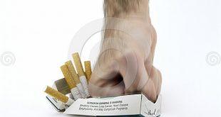 صور تعبير عن التدخين
