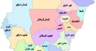 بالصور عدد سكان السودان 20160919 1229 1 310x165