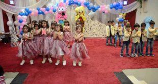 صور اناشيد ترحيبية للاطفال mp3