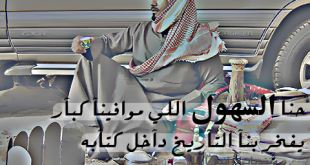 صورة خلفيات منتديات القبايل