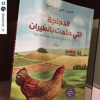 صور رواية سارة وراكان 4shared