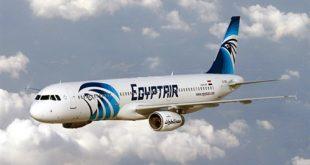 صورة مصر للطيران الزقازيق
