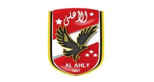 صور صور شعار النادي الاهلي 2019