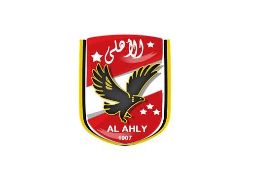 صور شعار النادي الاهلي 2020 اجمل جديد