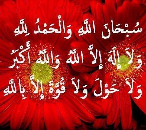 صور ادعية اسلامية جميلة
