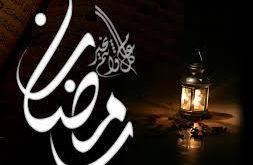 بالصور لماذا سمى شهر رمضان بهذا الاسم 20160919 2274 1 253x165