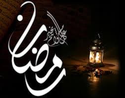 صور لماذا سمى شهر رمضان بهذا الاسم